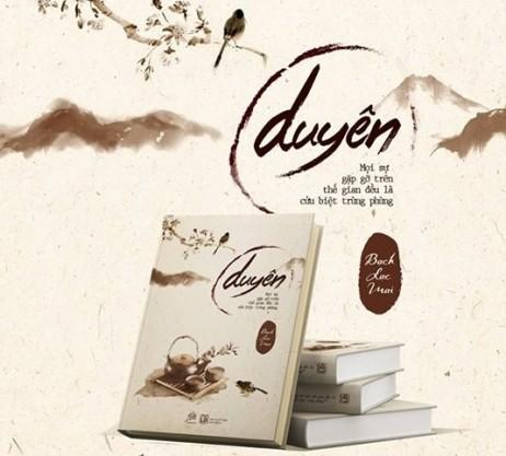 Duyen (1)