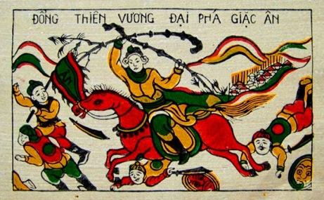 phu-dong