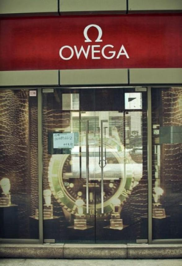 chinese-copy-brands-omega