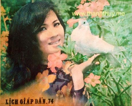 1974-thanh-thuy-lich-xuan-giap-dan-1974
