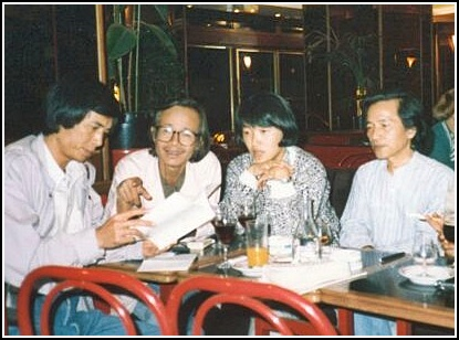 thanhhai-tcson-michiko-buuy-paris1990